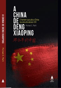 A CHINA DE DENG XIAOPING