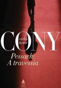 PESSACH: A TRAVESSIA